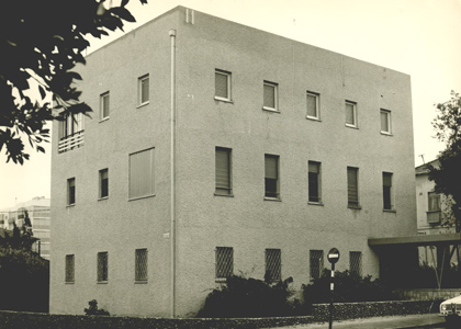 בית נטע – הארכיון והמוזיאון של מועצת פועלי פתח תקוה