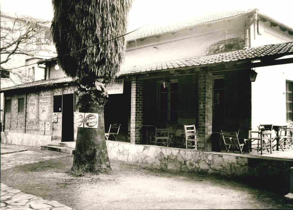 חיי המושבה - moshava-159