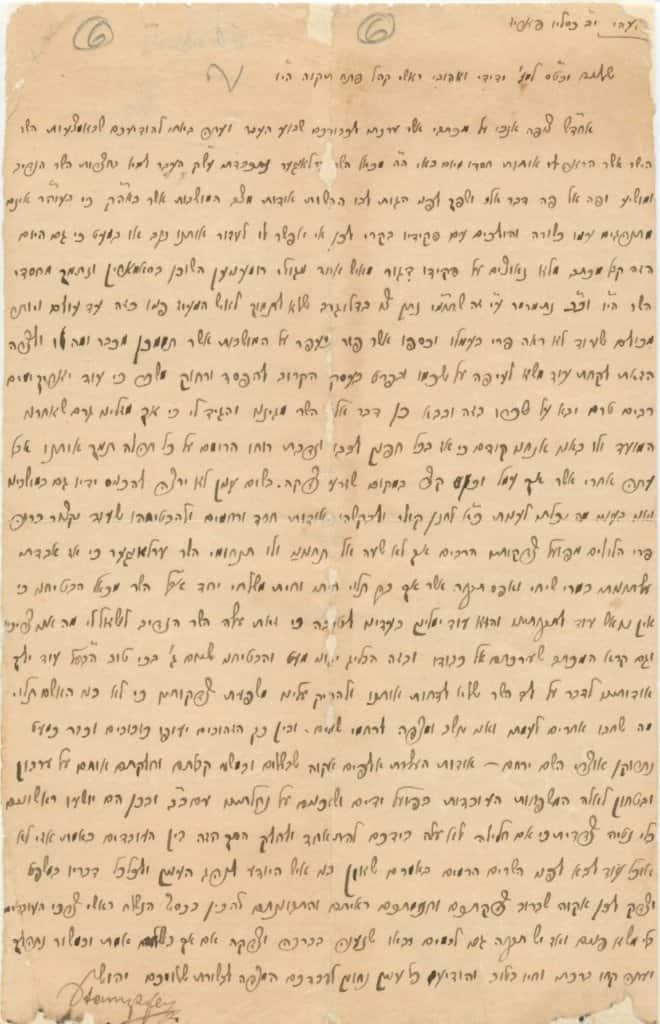 מסמכים - 7069_מכתב שטמפפר