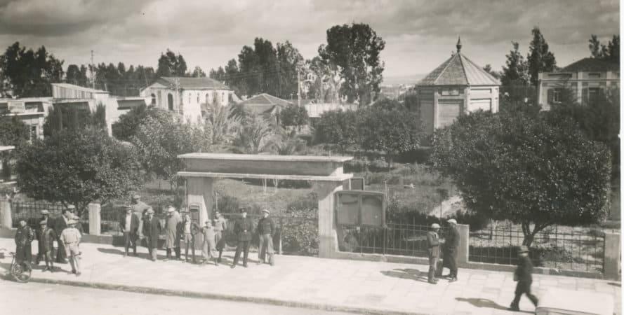 גן המייסדים בשנת 1938