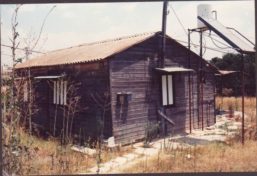 הצריפים האחרונים. דני הופיין - do015102
